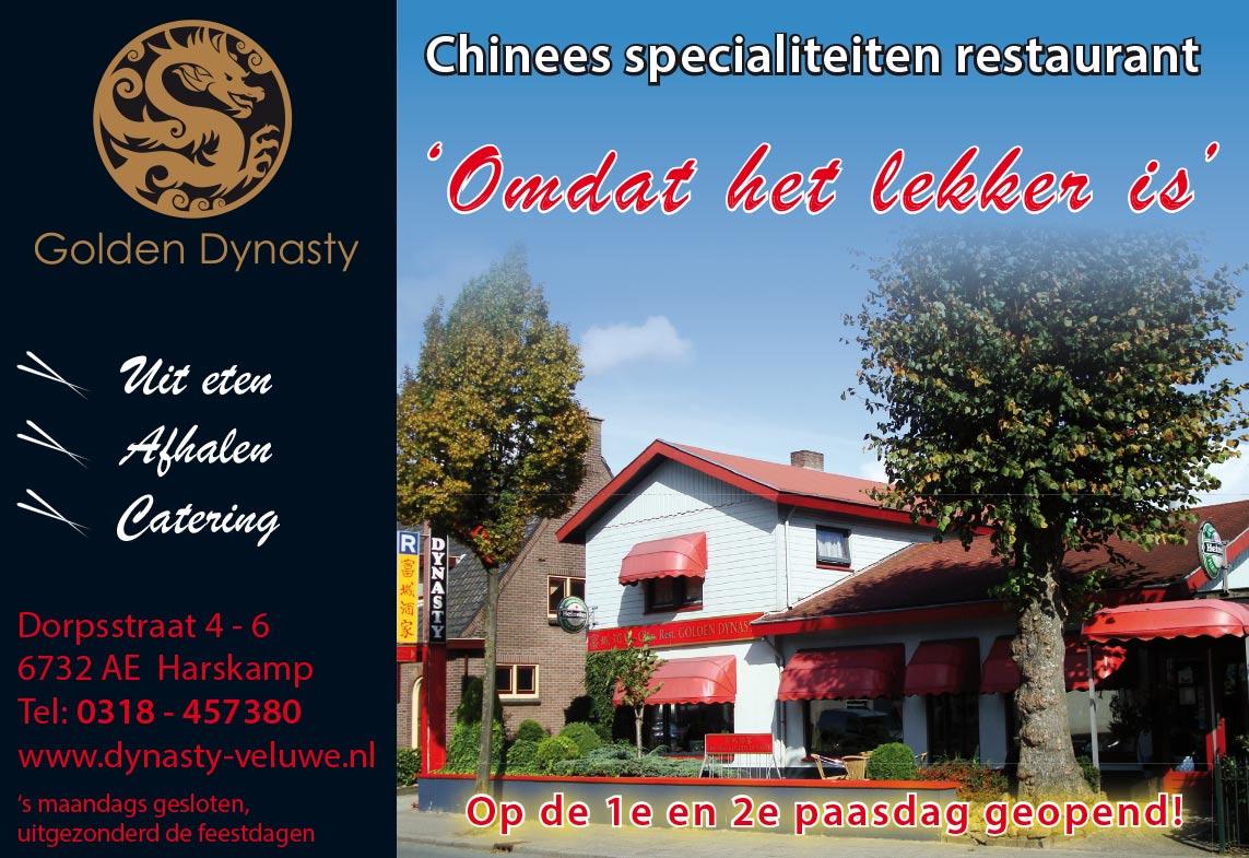 Advertentie voor chinees restaurant uit Harskamp